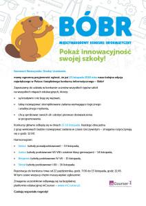 bobr_a4_rek_042